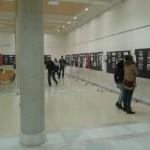 """Exposición """"Historia del Fútbol Sala en Bolaños"""" 10"""
