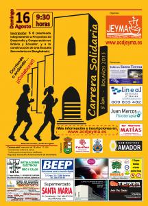 Cartel Carrera Solidaria 2015 ACD Jeyma