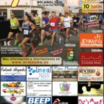 Cartel IV Carrera Solidaria